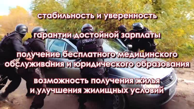 Kadrovoe_yadro_rolik_