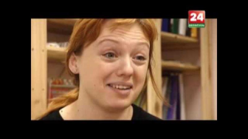 Актриса Анна Хитрик