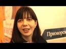 Что думают об Одессе на UITT