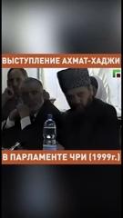 Instagram post by Телерадиокомпания «Грозный» • Mar 19, 2019 at 10:02am UTC