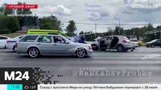 Три человека пострадали в ДТП на Кутузовском проспекте в Москве