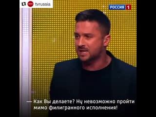 Сергей Лазарев объяснил, почему устроил скандал на телешоу