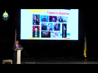 Алексей Цыденов: Хватит политики и нойонства, нужно быть ближе к людям