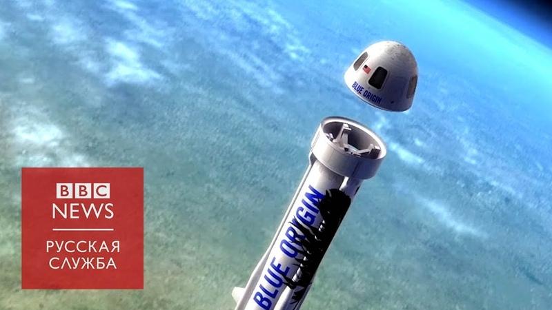 Приватизация космоса кто и как побеждает в космической гонке