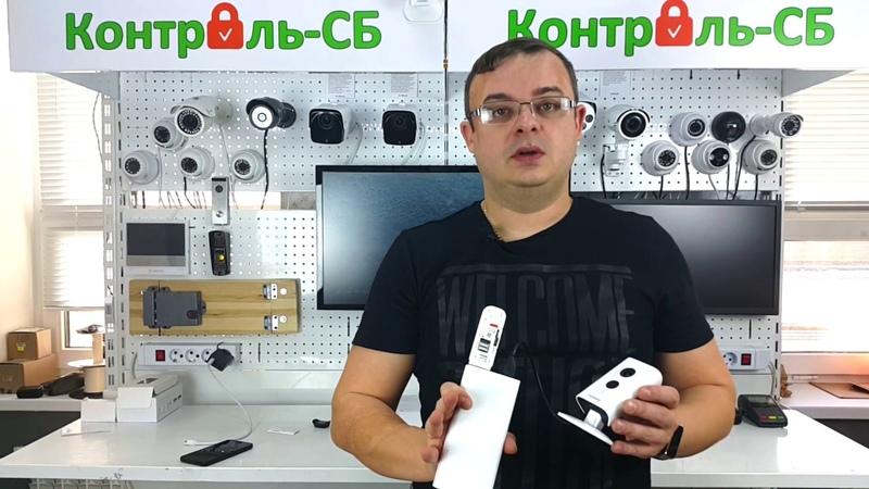 Видеонаблюдение 3G 4G на аккумуляторе Вариант Ivideon
