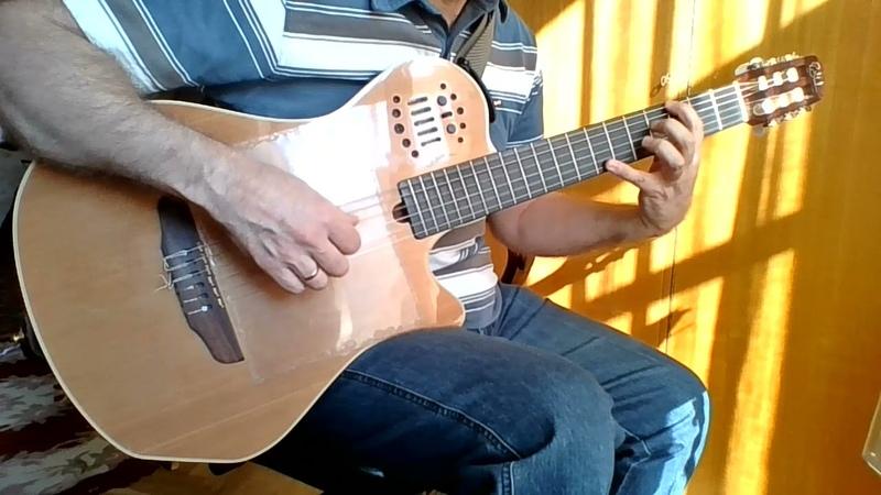 La Mer Beyond the Sea guitar cover