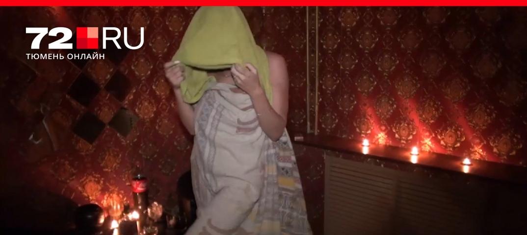 Проститутка аиша тюмень насилуют проституток i