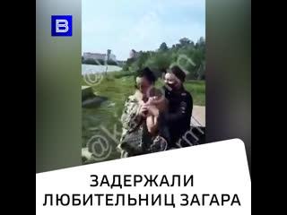 Полиция задержала двух девушек с пляжа в Сургуте