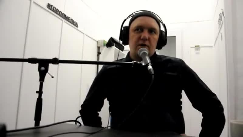 Наум Блик в Подкаст Шоу на Радио COSMOS 100 11 fm