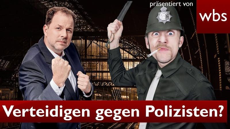 Selbstverteidigung gegen Polizisten darf ich das Rechtsanwalt Christian Solmecke