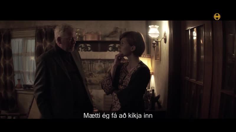 Загадка острова Флатей 1 Серия (2018)