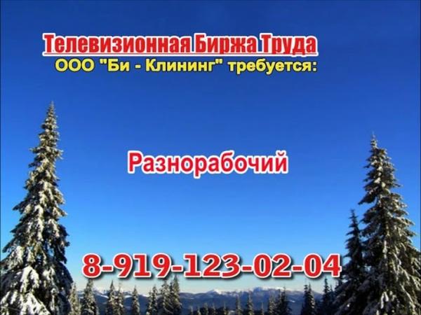 21.02.20 в 07.30, 08.30, 10.20, 13.20, 17.15, 19.05, 20.25 на ТЕРРА-360 ТБТ-Тольятти