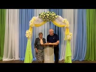 Ильиногорск 50. Торжественная церемония чествования семейных пар-юбиляров Золотая свадьба