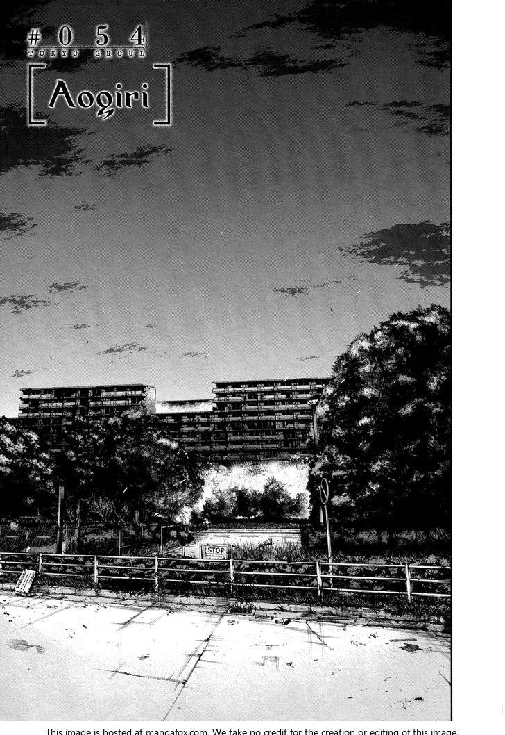 Tokyo Ghoul, Vol.6 Chapter 54 Aogiri, image #1