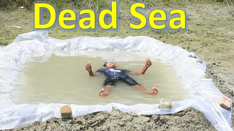 We Have Made Dead Sea Using 300 Kg Salt