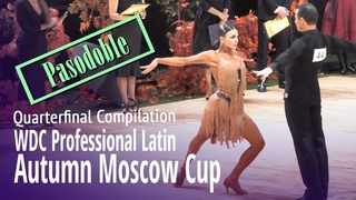 Professional Latin = Pasodoble = Autumn Moscow Cup 2018 = Quarterfinal