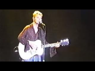 David Bowie Zaragoza july 16 1997