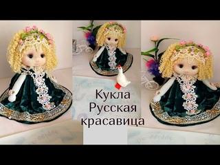 525.Как сделать куклу  из носка. Кукла русская красавица. Кукла своими руками.Muñeca de tela