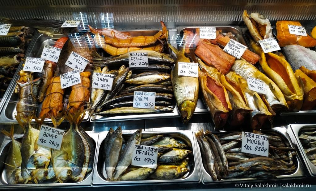 Продажа рыбы в магазине в Самаре 2020