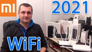 КАКОЙ WiFi РОУТЕР XIAOMI ВЫБРАТЬ В 2021 ГОДУ, ОБЗОР СРАВНЕНИЕ ПОПУЛЯРНЫХ НОВИНОК