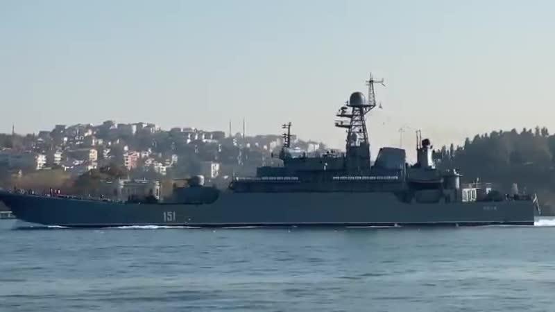 Большой десантный корабль Азов возвращается из Средиземного моря прошел черноморские проливы в сторону Черного моря