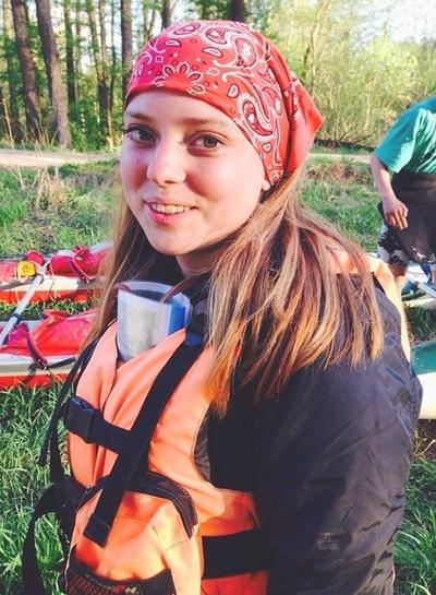 Александра Колдаева (Лычакова)