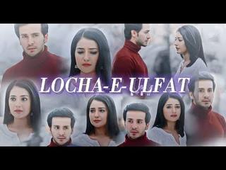 Locha-e-ulfat || ishqaan Vm || Ishki × Ahaan || Ishq par zor nahi ||#shorts