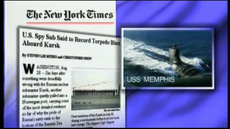 Курск: подводная лодка в мутной воде (2004).