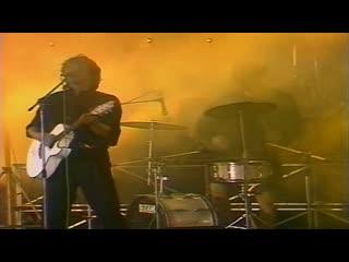 ✩ Концерт в Донецке 1990 Виктор Цой рок-группа Кино Full HD 1080