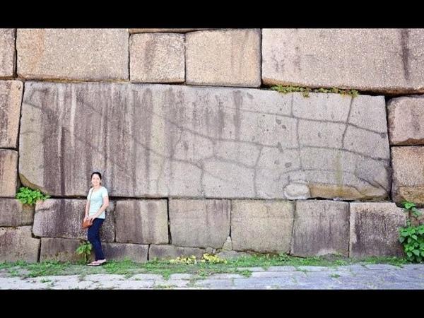 Артефакты древней Японии 27 Мегалиты замка Осака